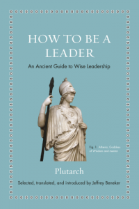 How to Be a Leader book title